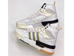 Mens And Women Adidas Adidas Rivalry Rm Running Shoes One Color