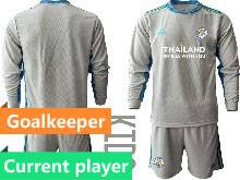 Baby 20-21 Soccer Leicester City Club Current Player Gray Goalkeeper Long Sleeve Suit Jersey