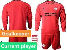 Baby 20-21 Soccer Leicester City Club Current Player Red Goalkeeper Long Sleeve Suit Jersey