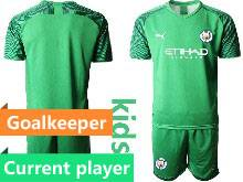 Kids 20-21 Soccer Manchester City Club Current Player Green Goalkeeper Short Sleeve Suit Jersey