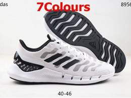 Mens Adidas Climacool Fw1225 Running Shoes 7 Colors
