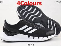 Mens And Women Adidas Climacool Fw1225 Running Shoes 4 Colors