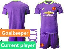 Kids 20-21 Soccer Manchester United Club Current Player Purple Goalkeeper Short Sleeve Suit Jersey
