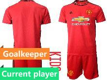 Kids 20-21 Soccer Manchester United Club Current Player Red Goalkeeper Short Sleeve Suit Jersey