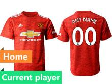 Mens 20-21 Soccer Manchester United Club Current Player Red Home Thailand Short Sleeve Jersey