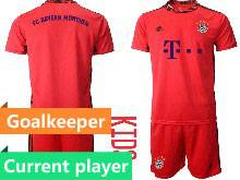 Kids 20-21 Soccer Bayern Munchen Current Player Red Goalkeeper Short Sleeve Suit Jersey