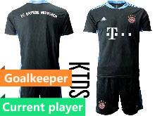 Kids 20-21 Soccer Bayern Munchen Current Player Black Goalkeeper Short Sleeve Suit Jersey