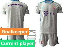 Kids 20-21 Soccer Bayern Munchen Current Player Gray Goalkeeper Short Sleeve Suit Jersey
