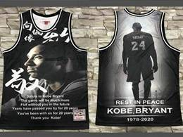 Mens Nba Los Angeles Lakers #8 Kobe Bryant Black Salute Mitchell&ness Hardwood Classics Jersey