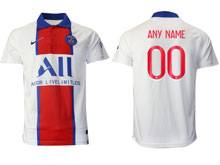 Mens 20-21 Soccer Paris Saint Germain ( Custom Made ) White Away Thailand Short Sleeve Jersey