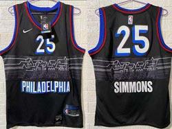Mens Nba Philadelphia 76ers #25 Ben Simmons Black 2020-21 City Edition Nike Swingman Jersey