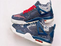 Mens And Women Air Jordan 4 Retro Se Sashiko Running Shoes One Color